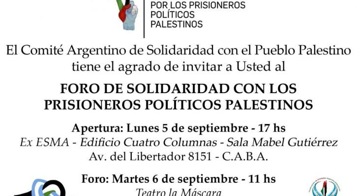 Foro Argentino por los Prisioneros Políticos Palestinos: 5 y 6 de septiembre de 2016
