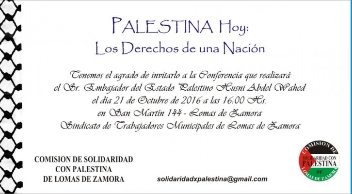 Conferencia: Palestina hoy: Los derechos de una nación