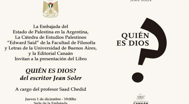 Presentación del libro Quién es Dios? de Jean Soler