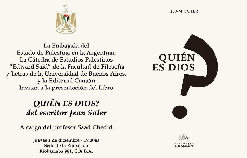 Invitacion Libro J Soler 1 dic 2016